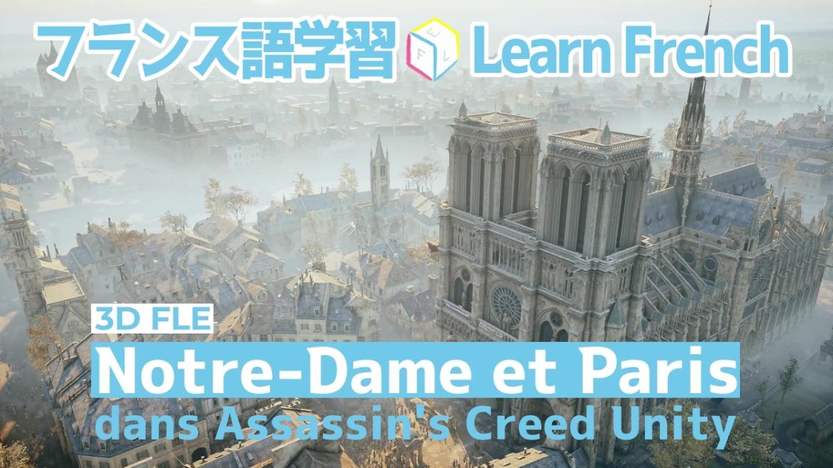 Notre-Dame et Paris dans Assassin's CreedUnity