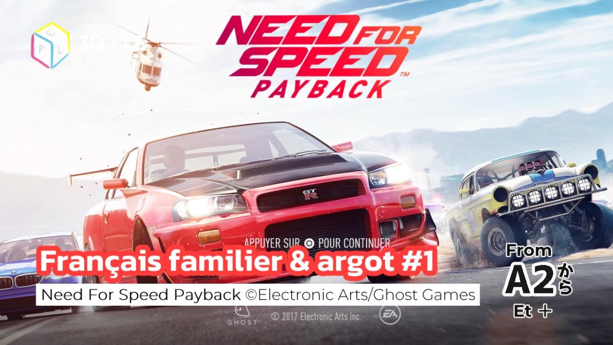 Compréhension orale avec Need For Speed Payback – Français familier et argot#1