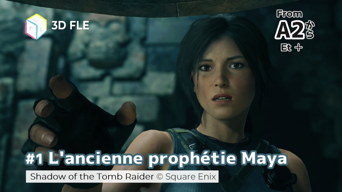 Listening Exercises With Tomb Raider #1 The Ancient Mayan Prophecy